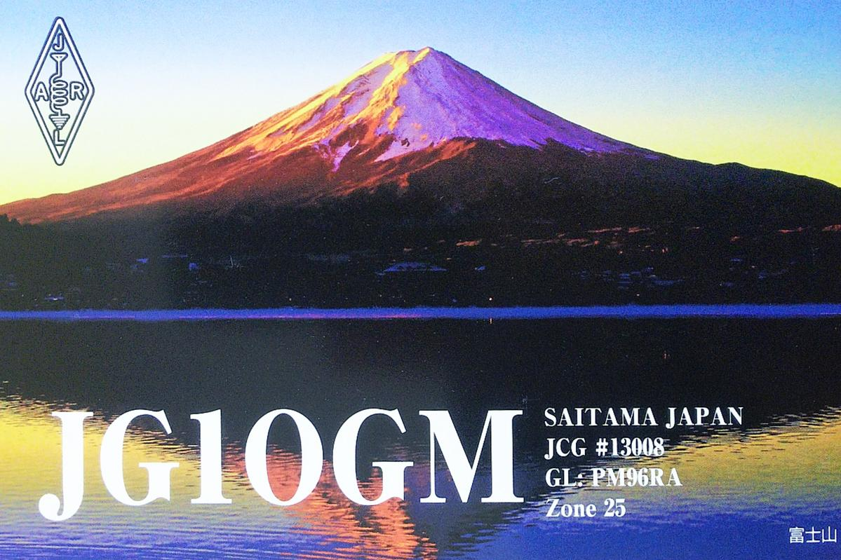 Primary Image for JG1OGM