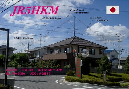 Primary Image for JR5HKM