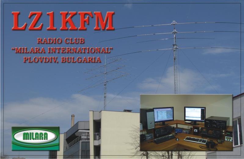 Primary Image for LZ1KFM