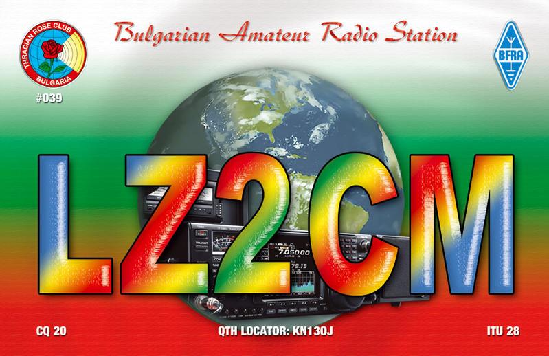 Primary Image for LZ2CM
