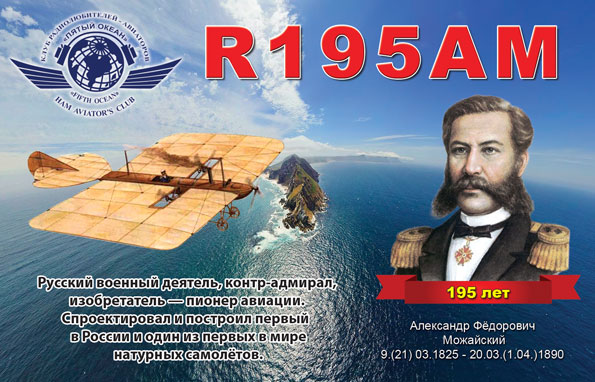 Primary Image for R195AM