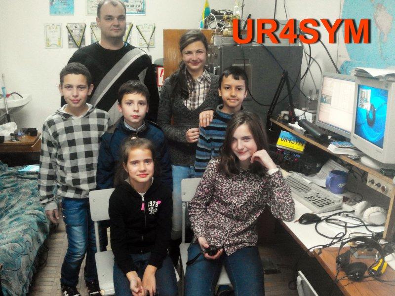 Primary Image for UR4SYM