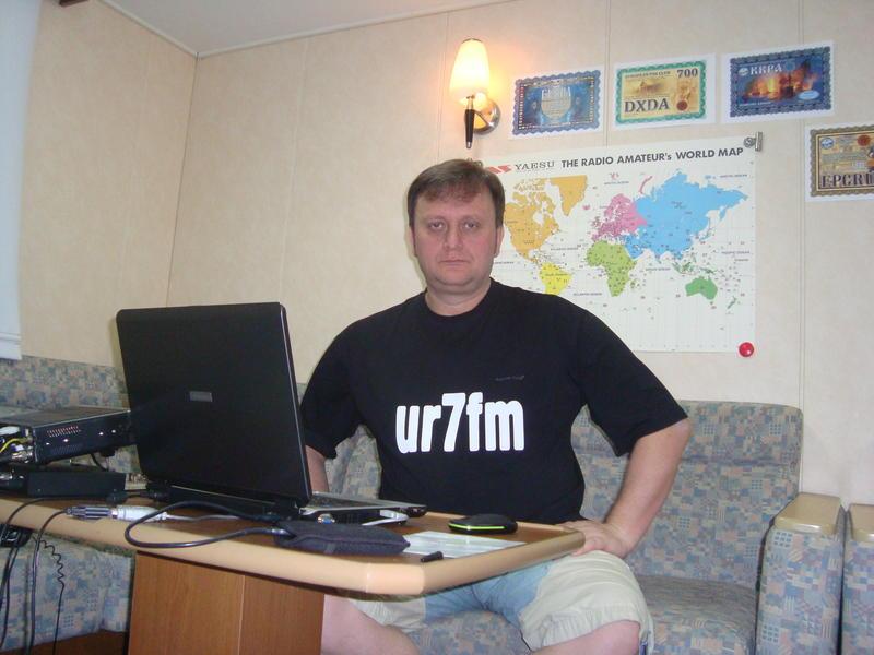 Primary Image for UR7FM