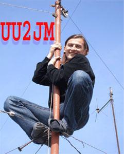 Primary Image for UU2JM