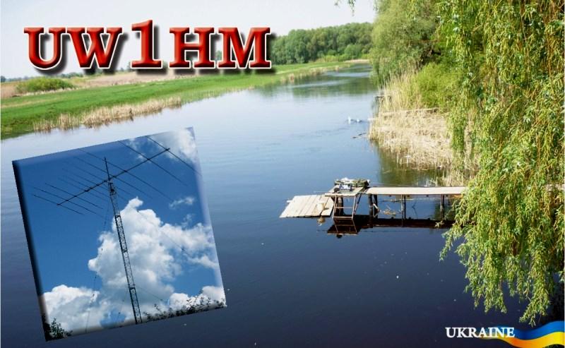 Primary Image for UW1HM