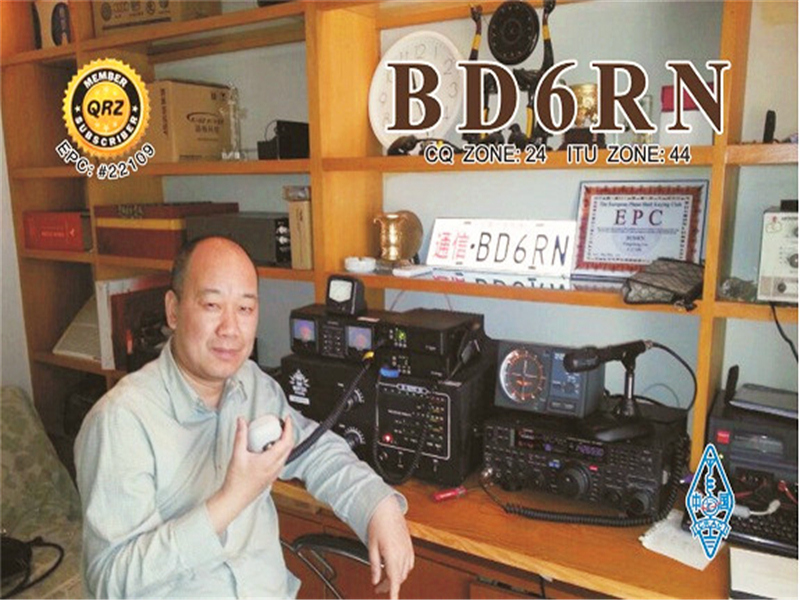 Primary Image for BD6RN