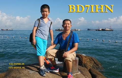 Primary Image for BD7IHN