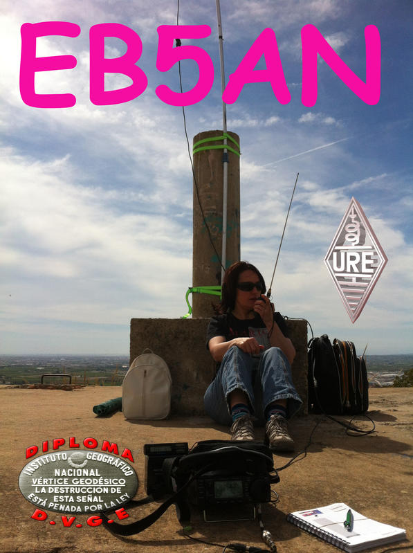 Primary Image for EB5AN