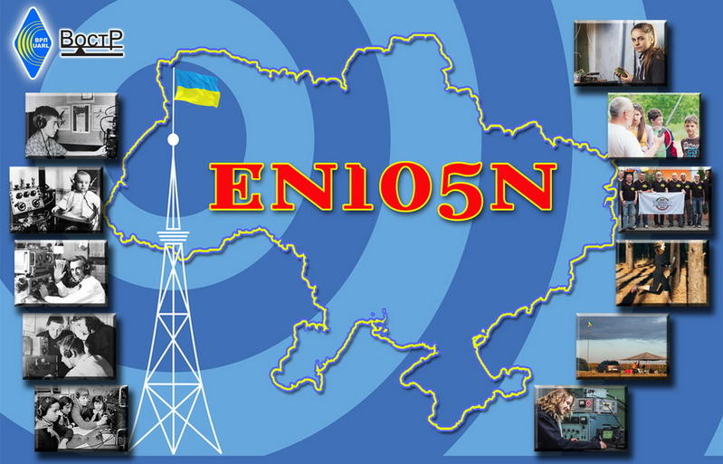 Primary Image for EN105N