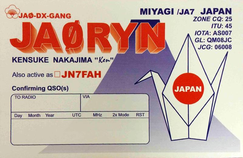 Primary Image for JA0RYN