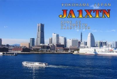 Primary Image for JA1XTN