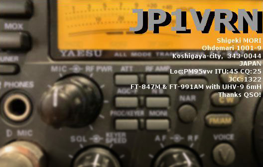 Primary Image for JP1VRN