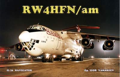 Primary Image for RW4HFN