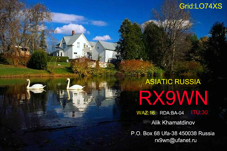 Primary Image for RX9WN