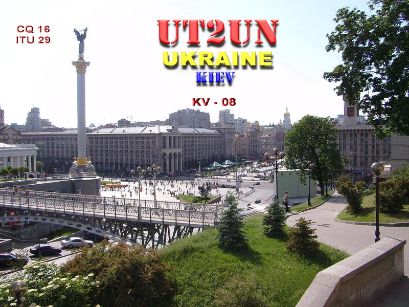 Primary Image for UT2UN