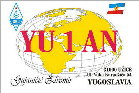 Primary Image for YU1AN