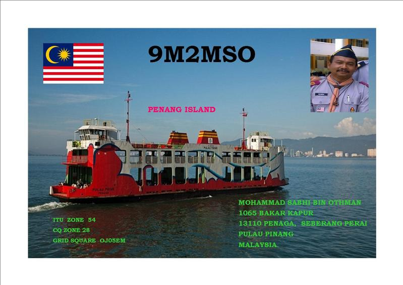 Primary Image for 9M2MSO