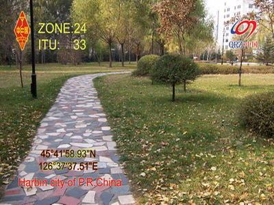 Primary Image for BG2AO