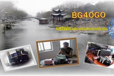 Primary Image for BG4OGO