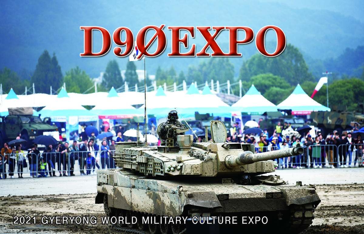 Primary Image for D90EXPO