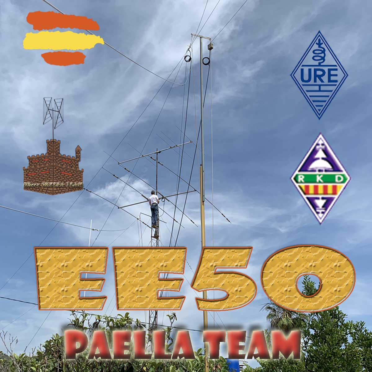 Primary Image for EE5O