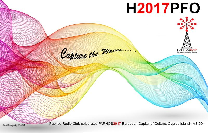 Primary Image for H2017PFO