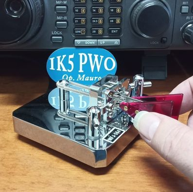 Primary Image for IK5PWO