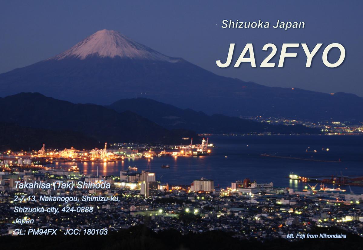 Primary Image for JA2FYO