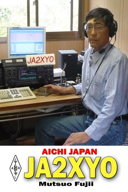 Primary Image for JA2XYO