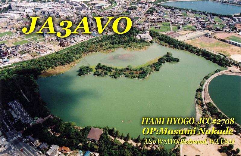 Primary Image for JA3AVO