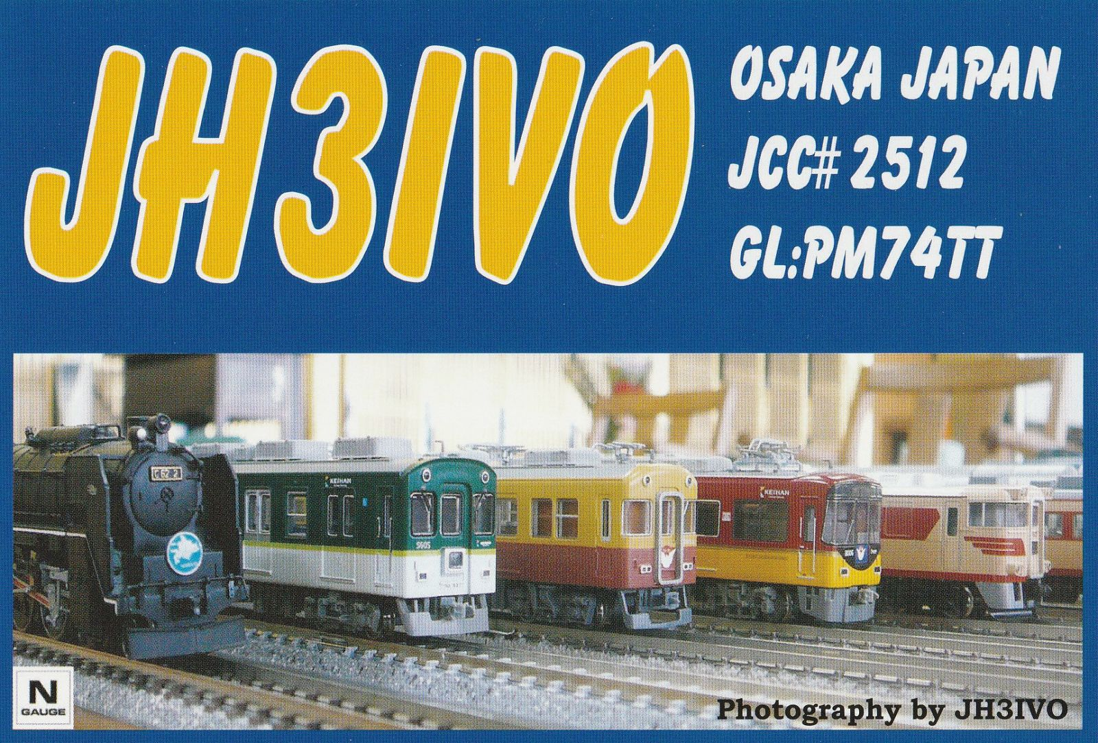 Primary Image for JH3IVO