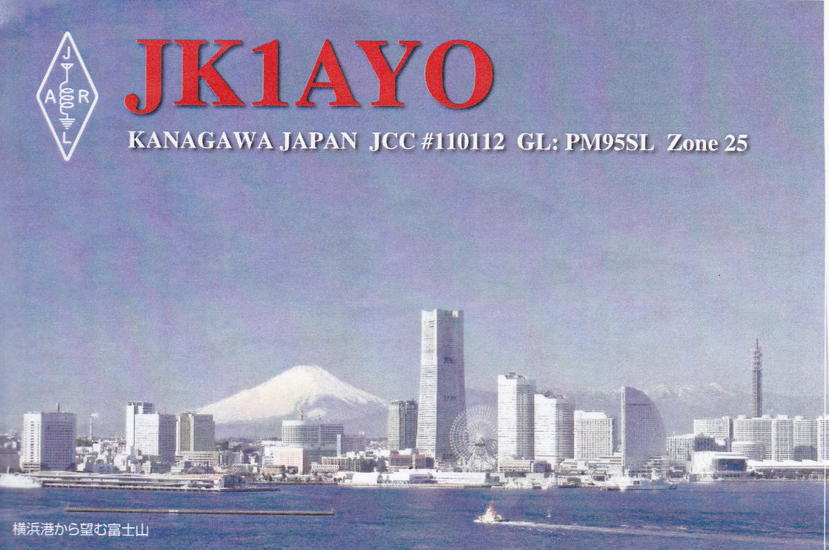 Primary Image for JK1AYO