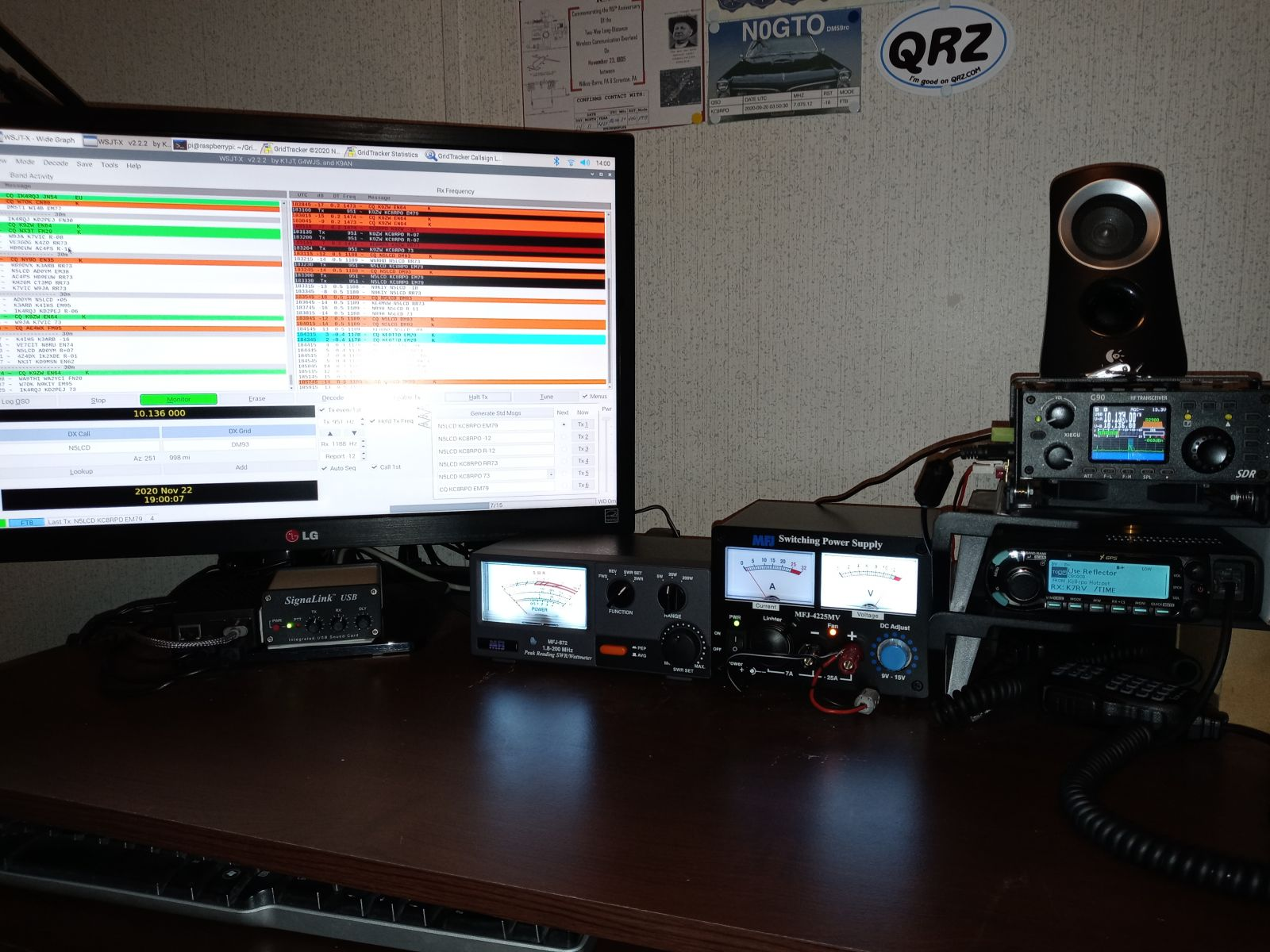 Primary Image for KC8RPO
