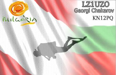 Primary Image for LZ1UZO