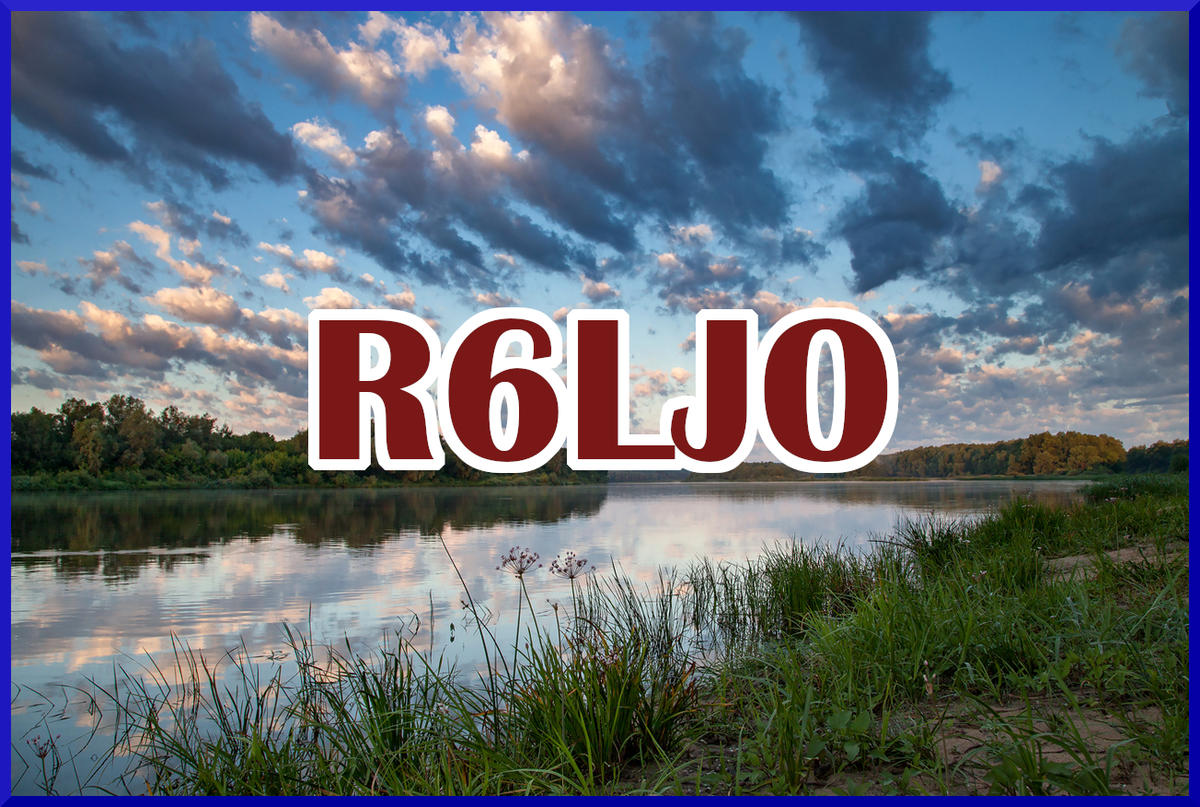 Primary Image for R6LJO