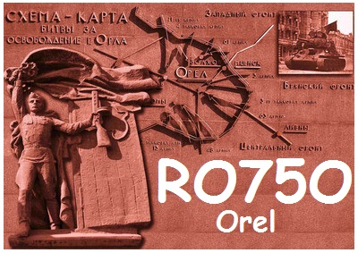 Primary Image for RO75O