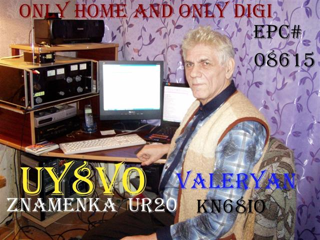 Primary Image for UY8VO