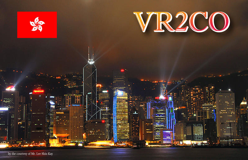 Primary Image for VR2CO