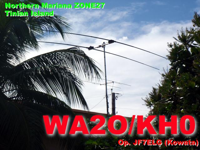 Primary Image for WA2O