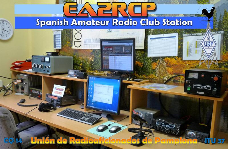 Primary Image for EA2RCP
