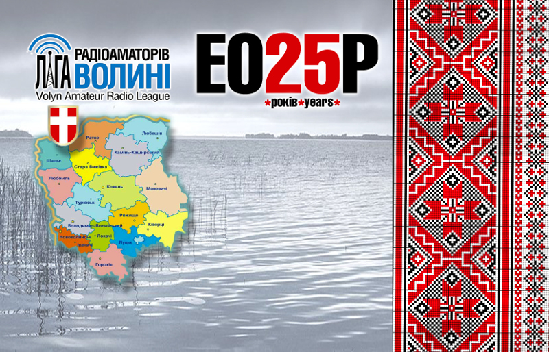 Primary Image for EO25P