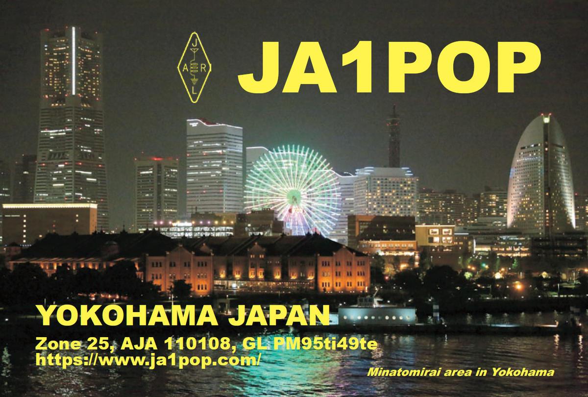 Primary Image for JA1POP