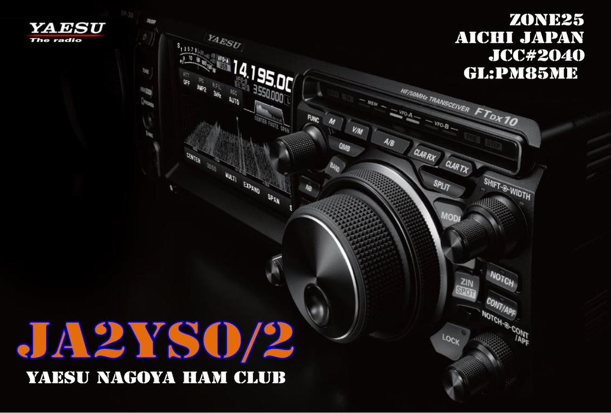 Primary Image for JA2YSO/P