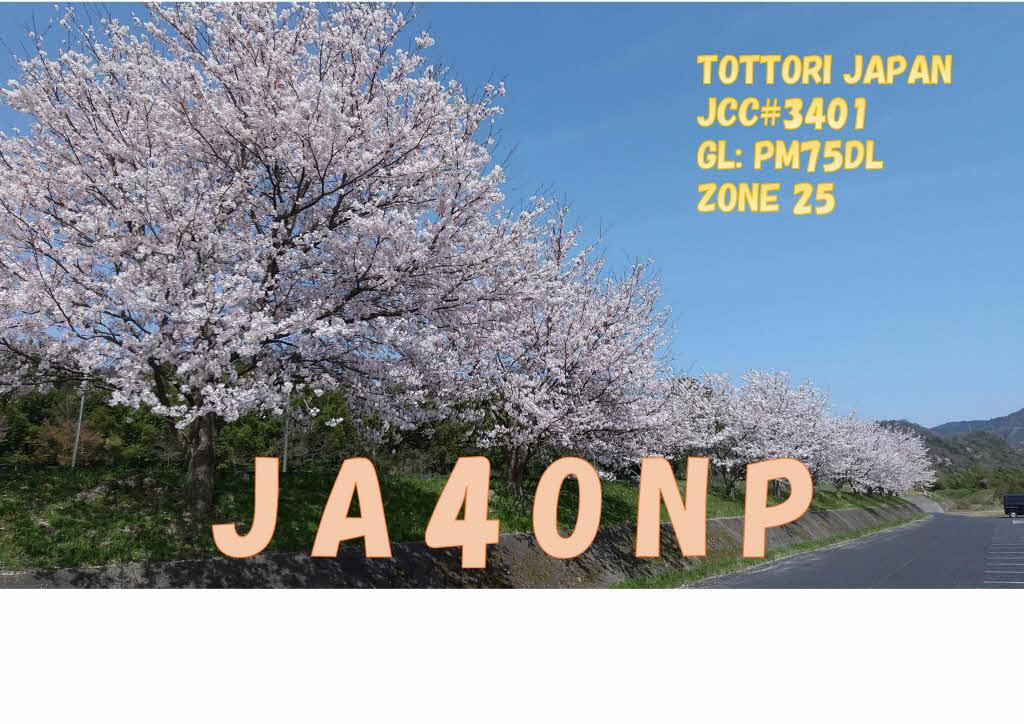 Primary Image for JA4ONP