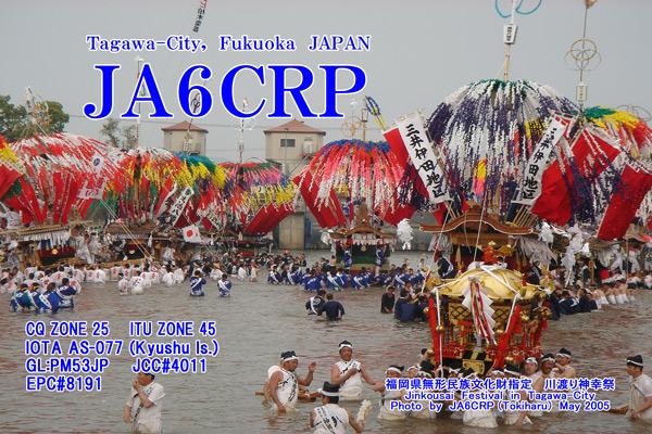 Primary Image for JA6CRP