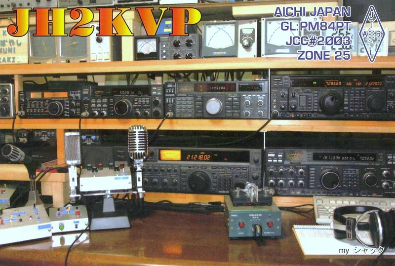 Primary Image for JH2KVP