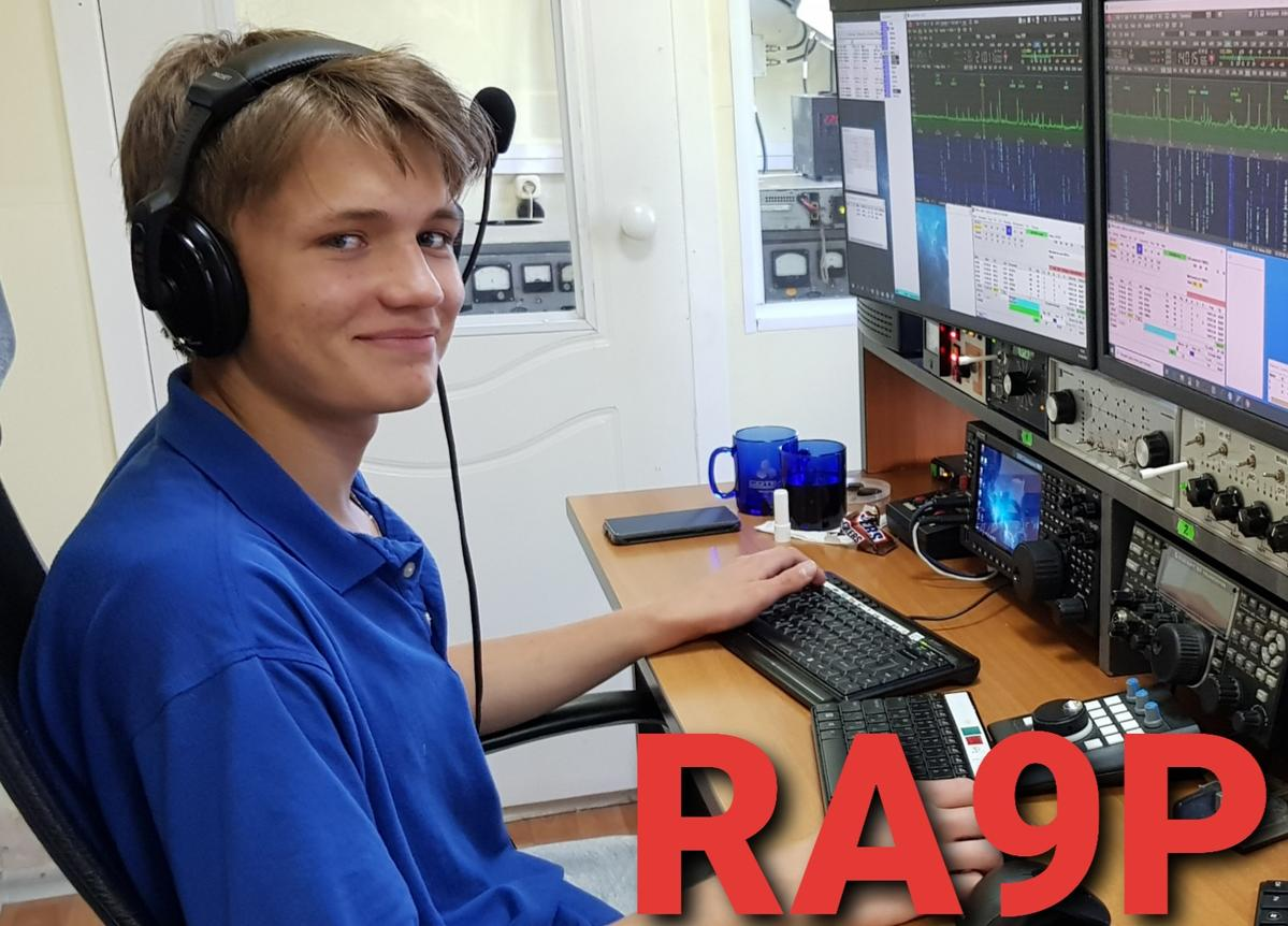 Primary Image for RA9P
