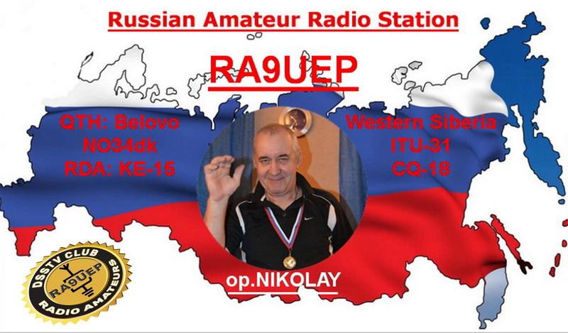 Primary Image for RA9UEP