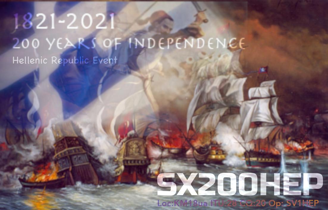 Primary Image for SX200HEP