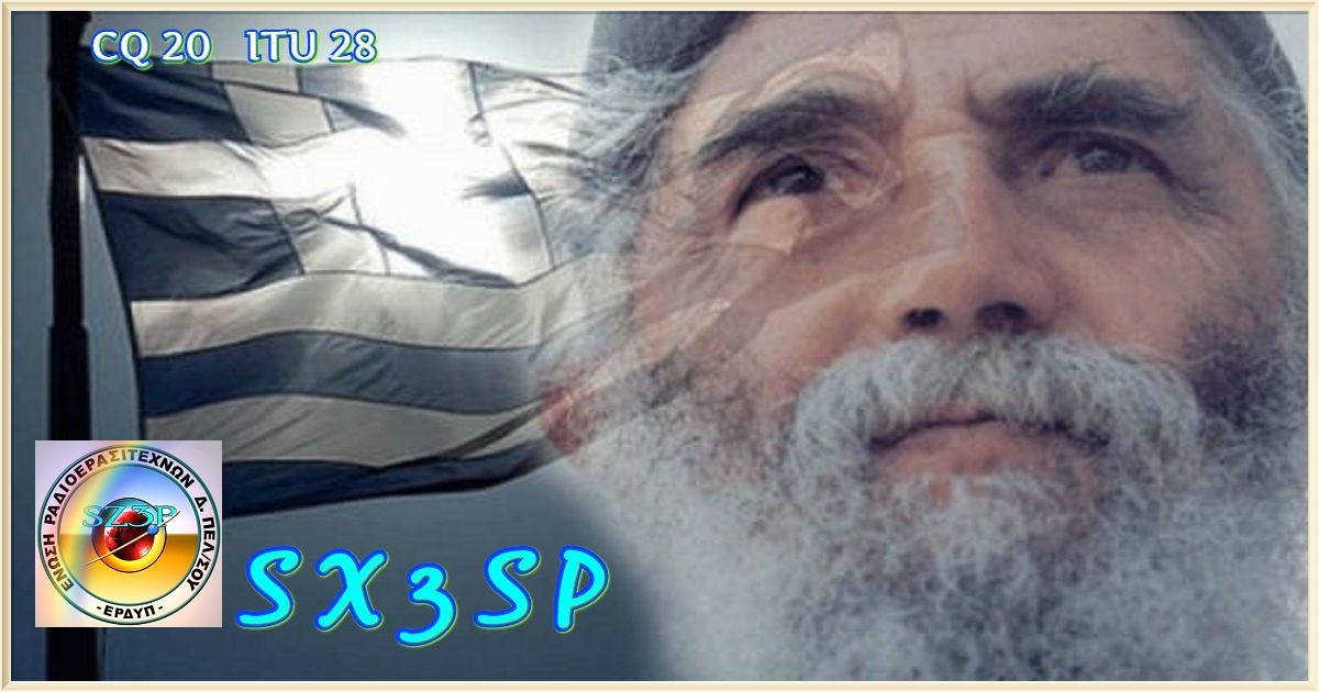 Primary Image for SX3SP